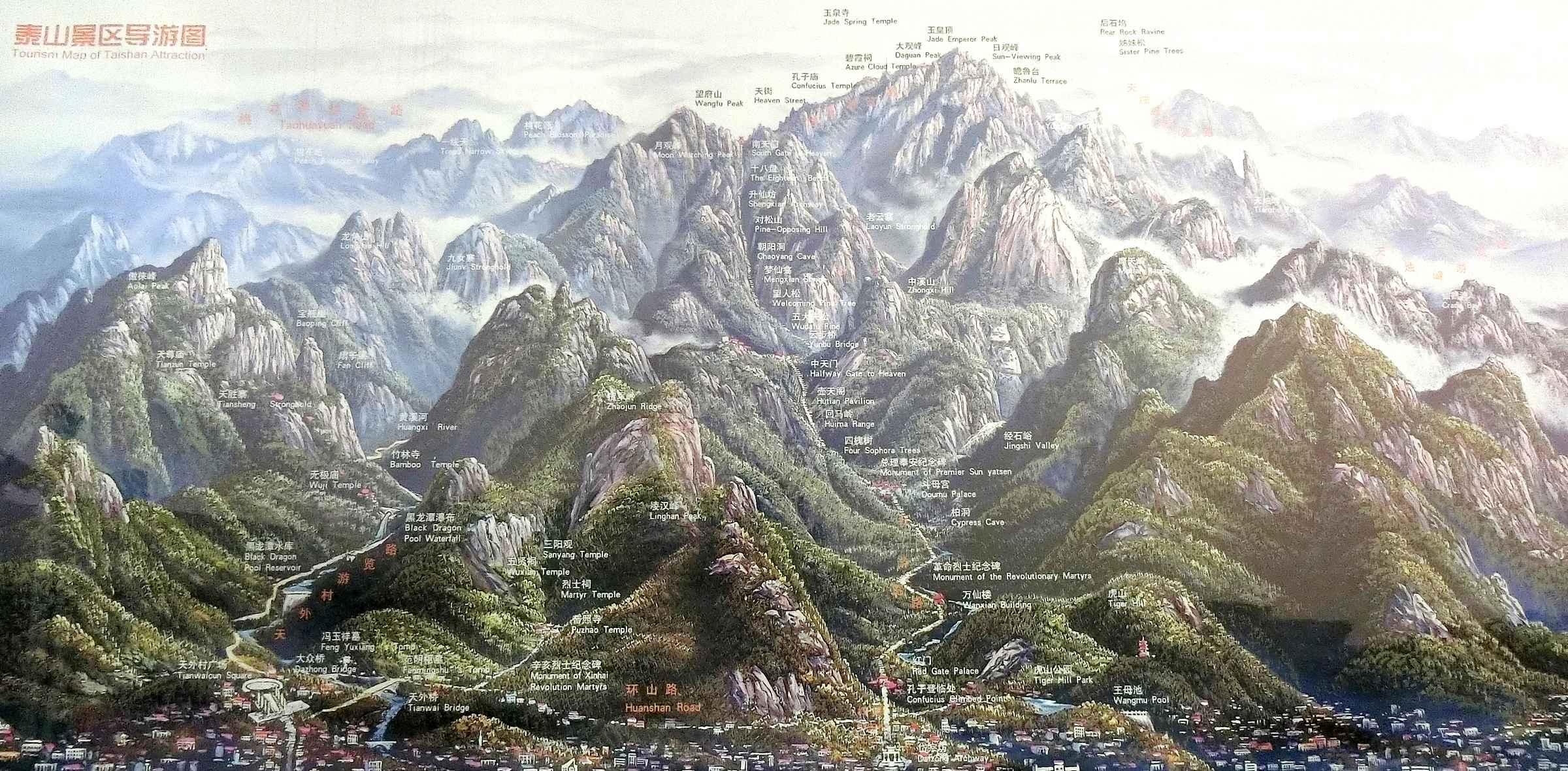 泰山の画像 p1_37